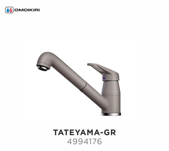 Смеситель Omoikiri Tateyama-S-GR Leningrad Grey для кухонной мойки