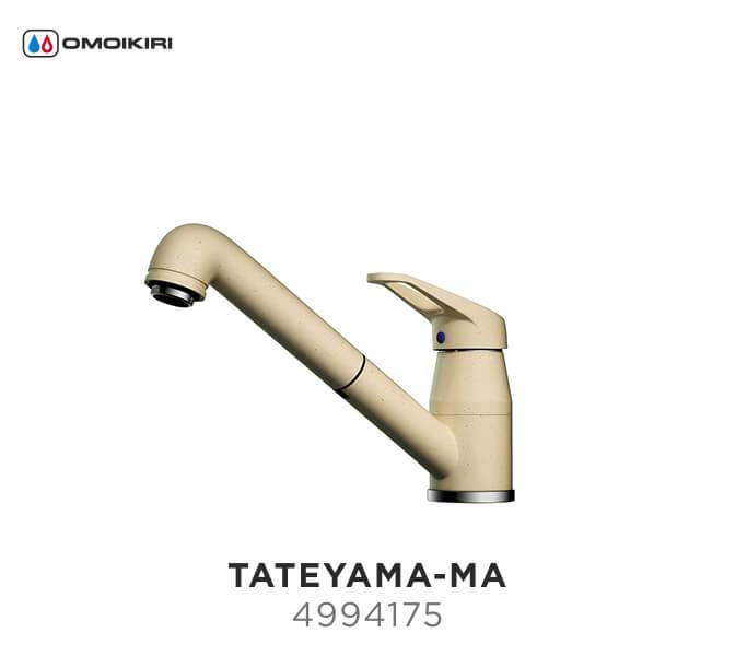 Смеситель Omoikiri Tateyama-S-MA марципан для кухонной мойки