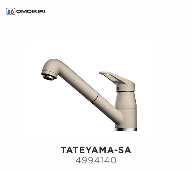 Смеситель Omoikiri Tateyama-S-SA бежевый для кухонной мойки