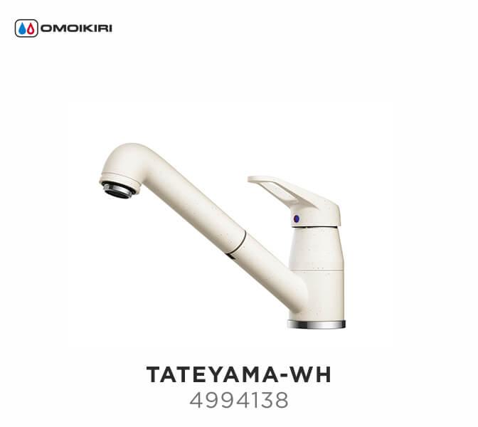 Смеситель Omoikiri Tateyama-S-WH белый для кухонной мойки