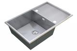 Кухонная мойка SH X 7850 ELOS