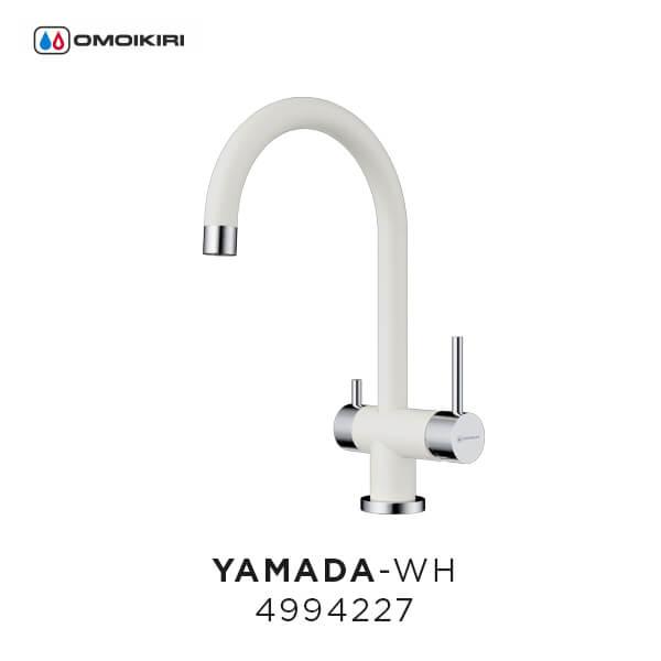 Смеситель Omoikiri Yamada-WH белый для кухонной мойки