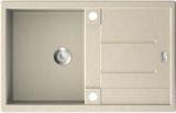Кухонная мойка ZorG GraniT EXORO GZR-7850 кварц