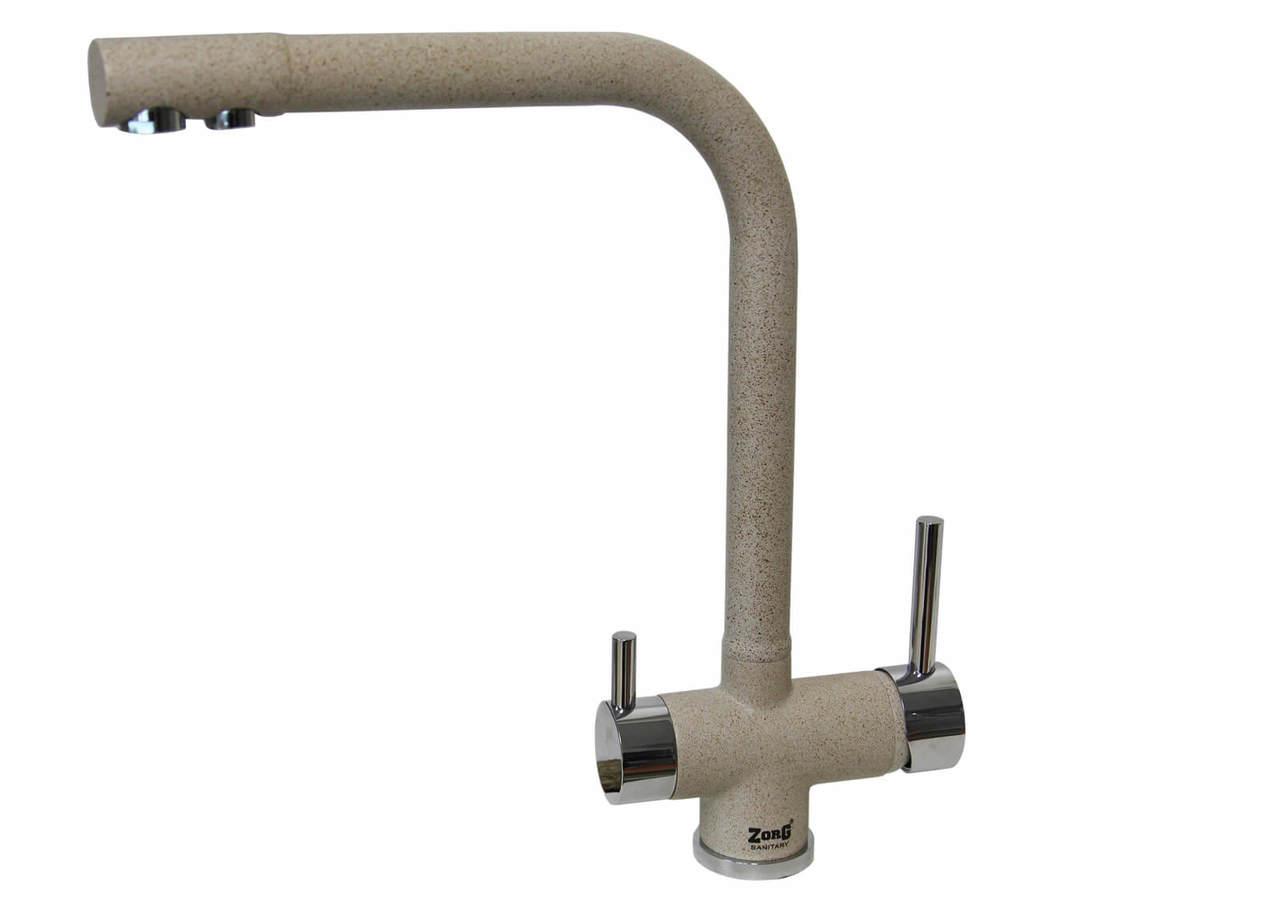 Смеситель Zorg ZR-348-YF Песочный для кухонной мойки